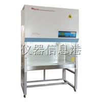 B2型生物安全柜 BSC-1300IIB2、BSC-1300IIB2(紧凑型)