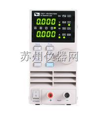 IT8211经济型电子负载 IT8211