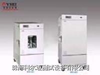 低温试验箱 WD-201 WD-401 WD-701 WD-202