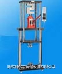 SPV,手动液压测验机台 SPV