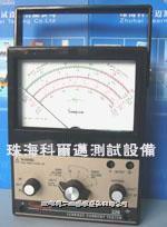 simpson228 AC/DC泄漏电流测试表 simpson228