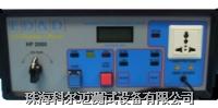 HP2000 AC/DC Hipot Tester AC/DC耐压测试机