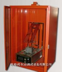 纺织品及儿童玩具材料燃烧试验仪 SH5802