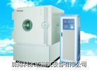 高低温低气压试验箱  TP405,TP705