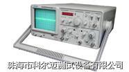 模拟示波器 AT7340S AT7340S