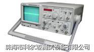模拟示波器 AT7340CF
