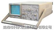模拟示波器 AT7425 AT7425