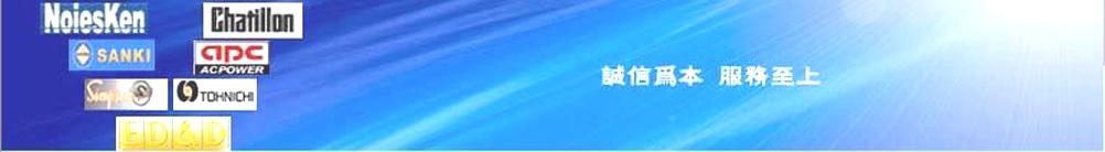 sunho 安规检测仪器
