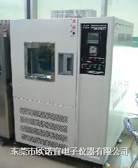 按键式恒温恒湿试验箱 TOS-831A