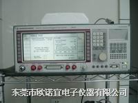 欧伟特价CMD55出售综合测试仪 CMD55