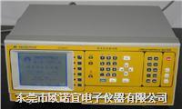 出售CT8681N线材测试仪 出售CT8681N