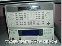 二手热卖HP8648B/HP8648A/HP8648B/HP8648A HP8648B
