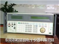 多功能校准仪FLUKE5500A供应/出售 福禄克5500A FLUKE5500A