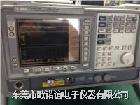 Agilent N8975A噪声系数测试仪|安捷伦 N8975A