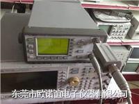 EPM系列单通道功率计Agilent E4418B E4418B