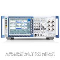 CMW500综合测试仪 CMW500