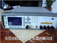 Agilent E4981A电容计 E4981A