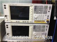 光谱分析仪Ando AQ6319可收,可售 AQ6319