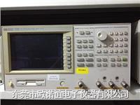 新旧收购MS9710C光谱分析仪 MS9710C