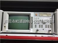 提供HP8714ES网络分析仪HP8714ES  HP8714ES