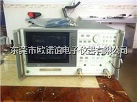 Agilent8753E|HP8753E 3G|6G射频网络分析仪 HP8753E