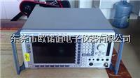 7G频谱分析仪,FSP7罗德与施瓦茨 FSP7