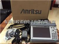 日本安立手持式电缆与天线分析仪S331L S331L原装正品  S331L