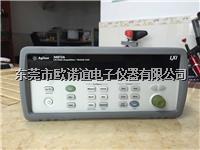 Agilent34972A数据采集仪 安捷伦34972A Agilent34972A