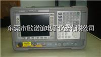 Agilent E4408B频谱分析仪  E4408B