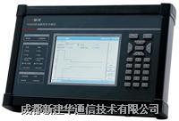 XG2038话路特性分析仪 XG2038