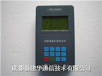 XJH1905移频综合测试仪 XJH1905