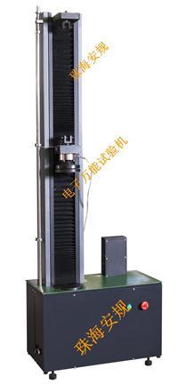 单柱电子万能试验机: AG-1000系列