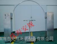 IPX3-4擺管淋雨試驗機——開放式