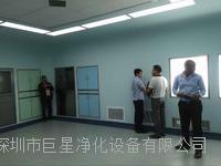 预制洁净手术室不锈钢墙板,背贴12mm石膏板