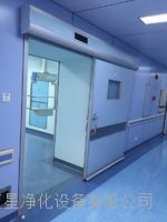 手术室电动气密门 1500*2100