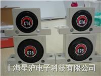 气动振动器