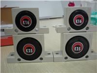 振动器 GT08/GT10/GT13/GT16/GT20/GT25/GT30/GT36/GT40/GT48/