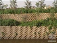 自嵌式植生挡土墙(鱼巢砖)400*300*150mmcad下载图案大理石填充图片