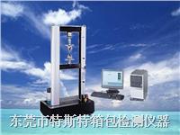 万能材料拉力试验机 TST-ON113