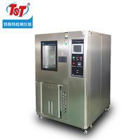 可程式恒温恒湿试验箱 HD-E702