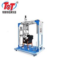 椅座椅背联合测试机 TST-F404