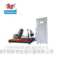 汽车座椅多功能耐久试验机 HD-YQ10