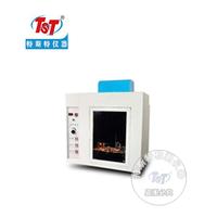燃烧试验箱 TST-BS5852
