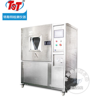 砂尘试验箱 TST-E706