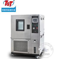 恒温恒湿仪 TST-E703-150