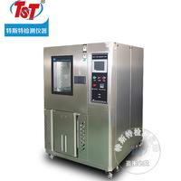 恒温恒湿试验机 TST-E702-408