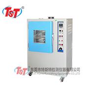 耐黄老化测试仪 TST-E704