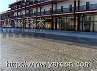 上海地坪材料 艺术地坪/艺术压印地坪/彩色艺术地坪