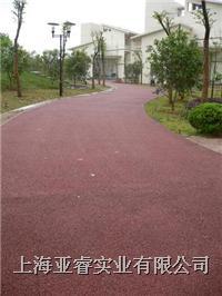 彩色透水混凝土,彩色透水地坪,生态透水地坪