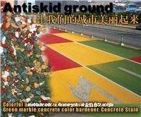 防滑耐磨地坪 防滑耐磨地坪路面 根据要求